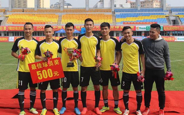 Dàn cựu cầu thủ Việt Nam vô địch ở Trung Quốc